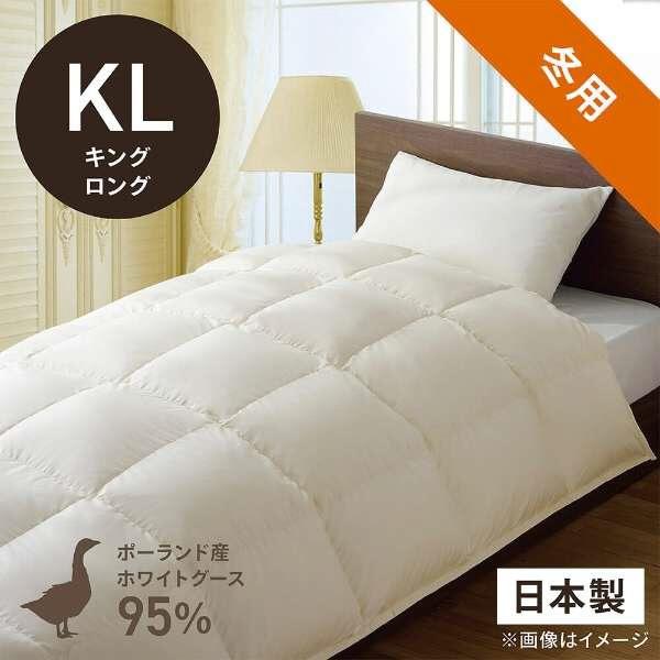 【羽毛布団】高品質ポーランド産 ホワイトグースダウン95% 生毛ふとん PR-310(本掛/230x230cm)【日本製】