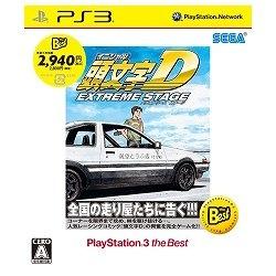 頭文字D エクストリーム ステージ [PlayStation 3 the Best 2011/06/30]