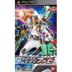仮面ライダー クライマックスヒーローズ フォーゼ [PSP]