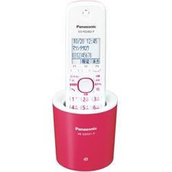 【クリックでお店のこの商品のページへ】【子機1台】デジタルコードレス留守番電話機 「RU・RU・RU」 VE-GDS01DL-P(ピンク)