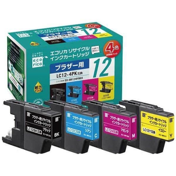 【クリックでお店のこの商品のページへ】【互換】[ブラザー:LC12-4PK(4色)対応]エコリサイクルインクカートリッジ4色パック ECI-BR124P/BOX