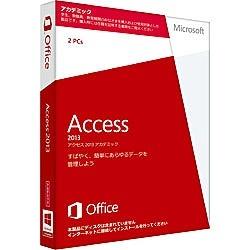 Access 2013 �A�J�f�~�b�N��