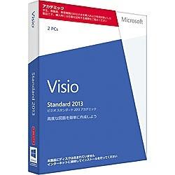 Visio Standard 2013 �A�J�f�~�b�N��