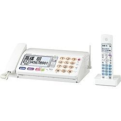 【子機1台付】デジタルコードレス普通紙FAX 「ファッピィ」 UX-810CL(ホワイト系)
