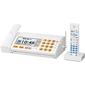【子機1台付】デジタルコードレス普通紙FAX 「ファッピィ」 UX-850CL(ホワイト系)