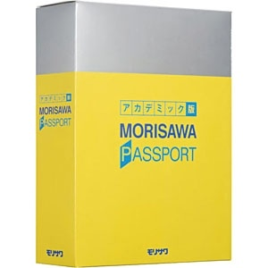 MORISAWA PASSPORT �A�J�f�~�b�N��