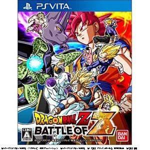 ドラゴンボールZ BATTLE OF Z [PS Vita]