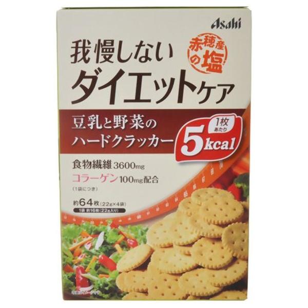リセットボディ 豆乳と野菜のハードクラッカー 22g 4袋入