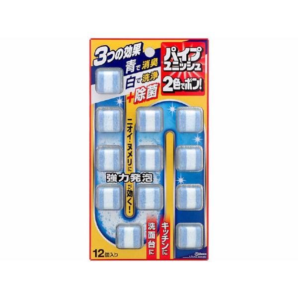 パイプユニッシュ 2色でポン! 5.5g×12錠
