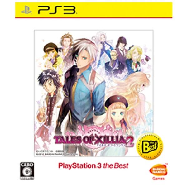 テイルズ オブ エクシリア2 [PlayStation 3 the Best]