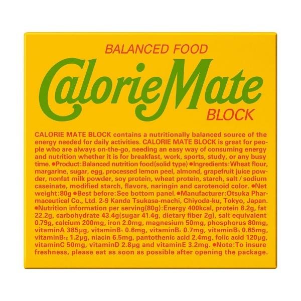 カロリーメイト ブロック フルーツ味 4本入(81g)