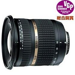 【クリックで詳細表示】SP AF10-24mm F/3.5-4.5 Di II LD Aspherical [IF]【ペンタックスKマウント】