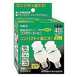 【クリックでお店のこの商品のページへ】電球形蛍光灯 「コスモボール・ミニ(電球40WタイプD形 2個入・昼白色・口金E17) EFD10EN/7-E17-C2C-2P