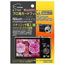 【クリックでお店のこの商品のページへ】液晶保護フィルム(ニコン COOLPIX S620専用) E-1797
