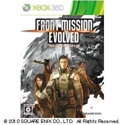 スクウェア・エニックス フロントミッション エボルヴ [Xbox 360]