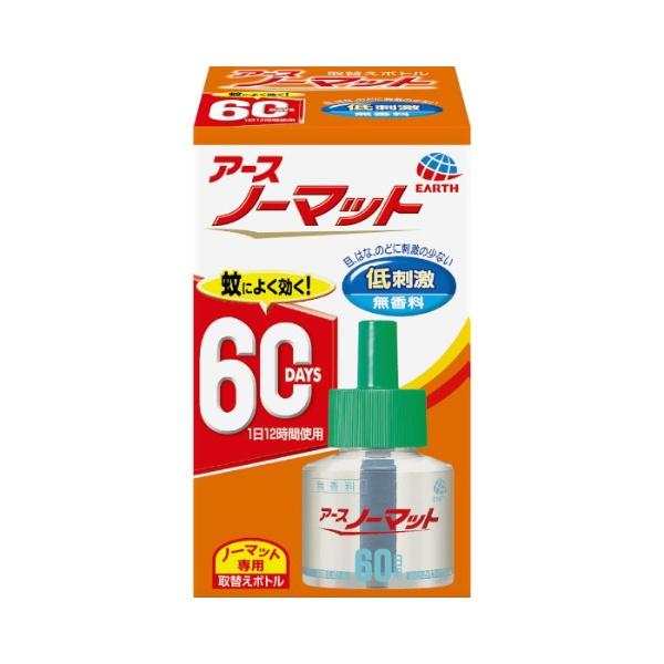 アースノーマット 60日用 取替えボトル 無香料 1本入り