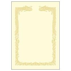 【クリックで詳細表示】OA賞状用紙 雲なし 横書き用 クリーム (A4・100枚) 10-1468