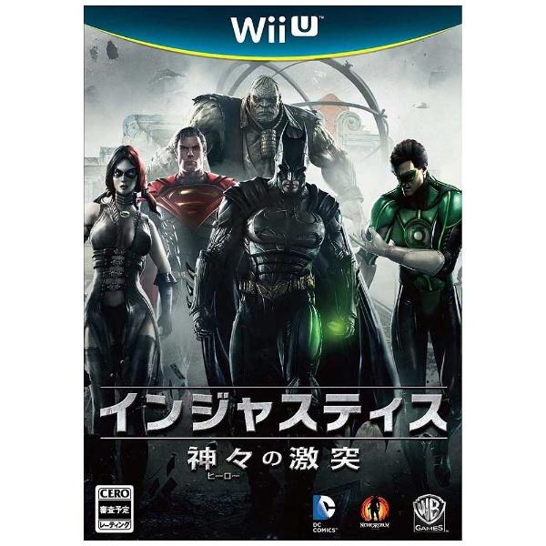 ワーナーホームビデオ インジャスティス:神々の激突 [Wii U]