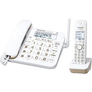 【子機1台】デジタルコードレス留守番電話機 「RU・RU・RU」 VE-GD23DL-W(ホワイト)