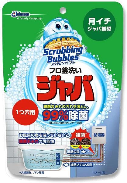 お風呂用洗剤ランキング