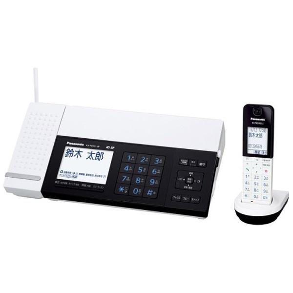 【子機1台付】デジタルコードレス普通紙FAX 「おたっくす」 KX-PD101DL-W(ホワイト)