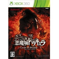 �R�i�~ ������h���L���� Lords of Shadow 2 [Xbox 360]