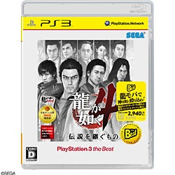 �����@��4 �`�����p������ [PlayStation 3 the Best 2011/12/01]