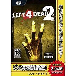 LEFT 4 DEAD 2 日本語版 [価格改定版] [WIN]
