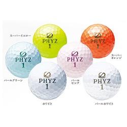 【クリックで詳細表示】ゴルフボールNEWPHYZBIGDRIVE《1スリーブ(3球)/ホワイト》