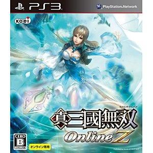 真・三國無双 Online Z [PS3]