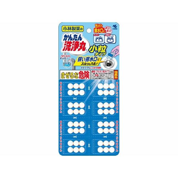かんたん洗浄丸 小粒タイプ 6錠×8