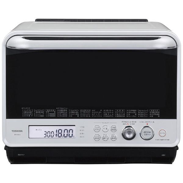 過熱水蒸気オーブンレンジ 「石窯ドーム」(30L) ER-MD300-W グランホワイト