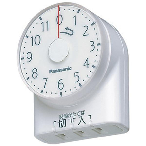 【クリックでお店のこの商品のページへ】タイマー (コンセント直結式・11時間形) WH3101WP