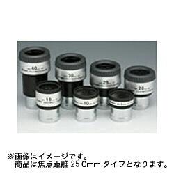 【クリックで詳細表示】31.7mm径接眼レンズ(アイピース)NPL25mm