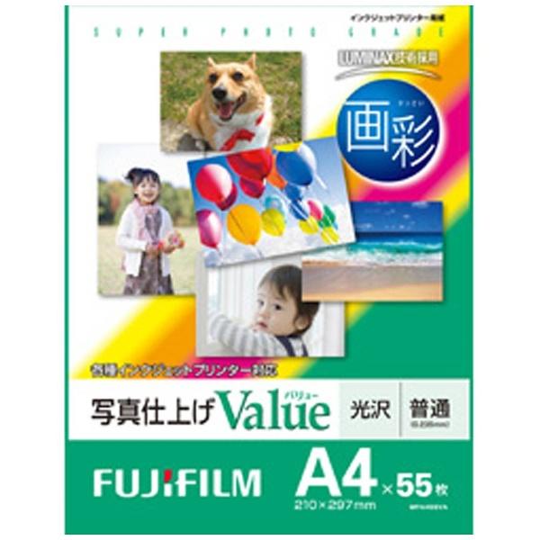 """""""画彩"""" 写真仕上げ Value (A4サイズ・55枚) WPA455VA"""