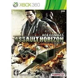 �G�[�X�R���o�b�g �A�T���g�E�z���C�]�� [Xbox 360]