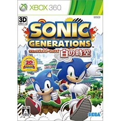 ソニック ジェネレーションズ 白の時空 [Xbox 360]