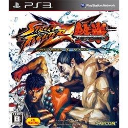 STREET FIGHTER X 鉄拳 [通常版] [PS3]