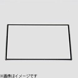【クリックでお店のこの商品のページへ】液晶カバー LCD COVER(富士フイルム FUJIFILM X10) UNX-9229