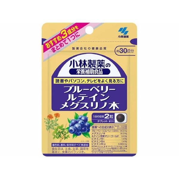小林製薬の栄養補助食品 ブルーベリールテインメグスリノ木 60粒