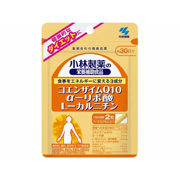 小林製薬 栄養補助食品 コエンザイムQ10 αリポ酸 L-カルニチン 60粒入