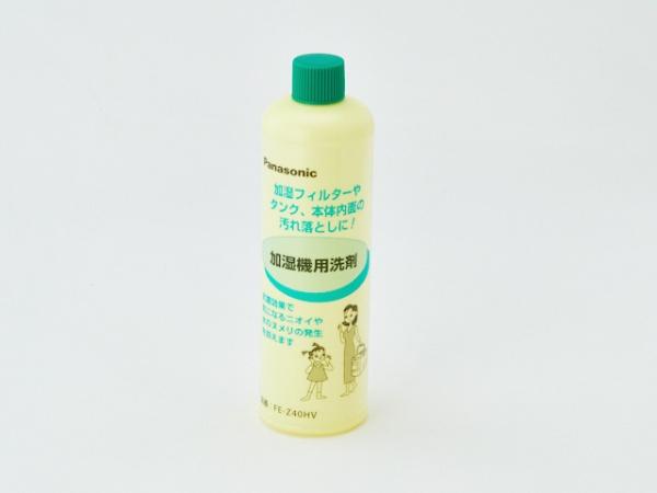 加湿機用洗剤 FE-Z40HV 400ml