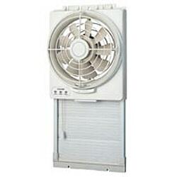窓用換気扇 ライトグレー VRW-25X2
