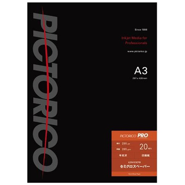 【クリックでお店のこの商品のページへ】ピクトリコプロ・セミグロスペーパー A3サイズ (20枚入り) PPS200-A3/20