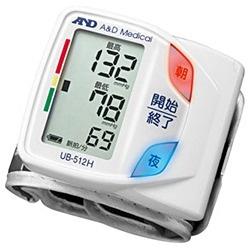 【クリックで詳細表示】手首式デジタル自動血圧計 UB-512H
