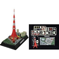 【クリックで詳細表示】1/2000 東京タワー