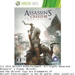 �A�T�V�� �N���[�hIII [Xbox 360]