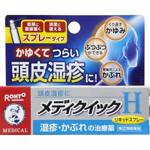 「<ビックカメラ> 【第(2)類医薬品】 メンソレータム メディクイックH 14ml」