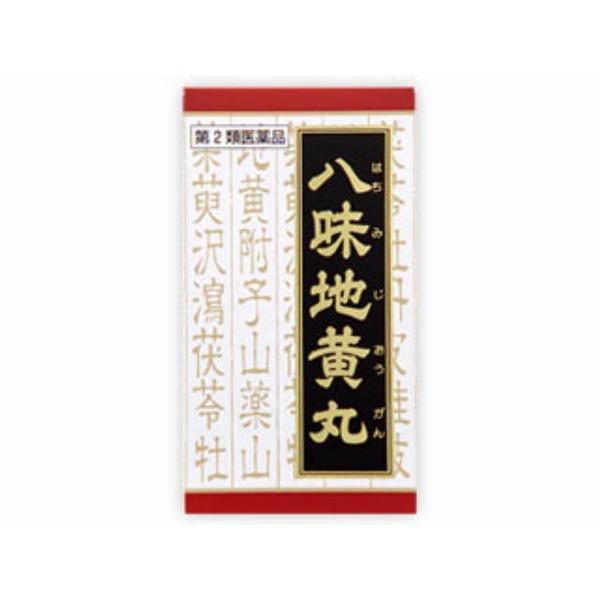 「クラシエ」漢方八味地黄丸料エキス錠 540錠