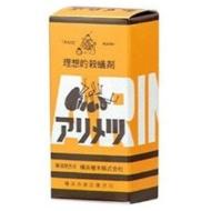 arimetsu 55 g [repellent, insecticide]